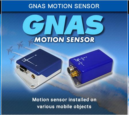 GNAS MOTION SENSOR