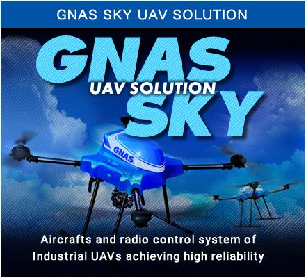 GNAS SKY UAV SOLUTION